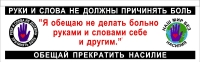 9c-russian-pledge-banner